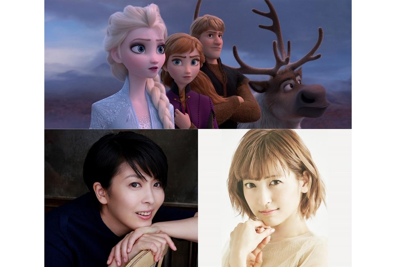 『アナ雪2』日本版吹き替え声優に松たか子、神田沙也加が続投