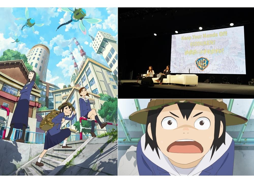 『映像研には手を出すな!』Anime Expo2019公式レポ公開