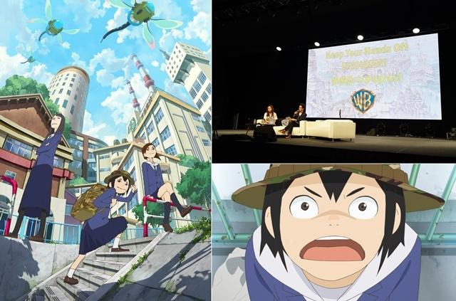 湯浅政明監督の最新TVアニメ『映像研には手を出すな!』Anime Expo2019で第2弾PV&キービジュアルを解禁! 公式レポートで会場の模様を大公開-1