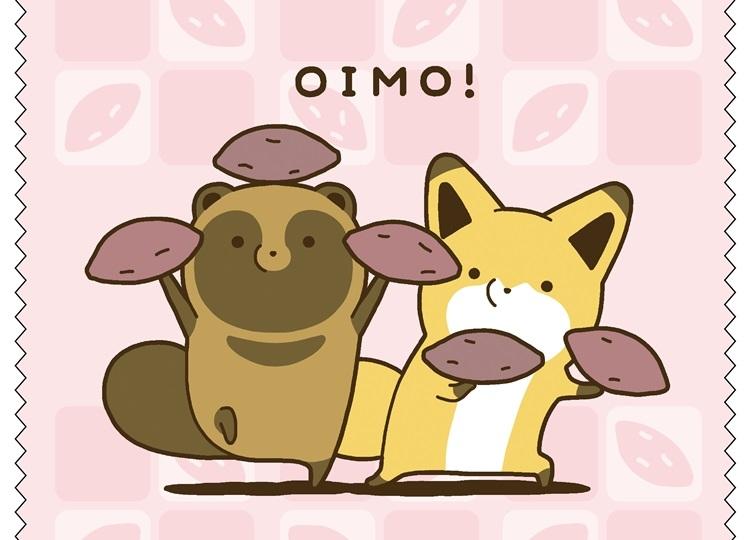 アニメイトオンラインで『タヌキとキツネ』キャラクターグッズが販売中
