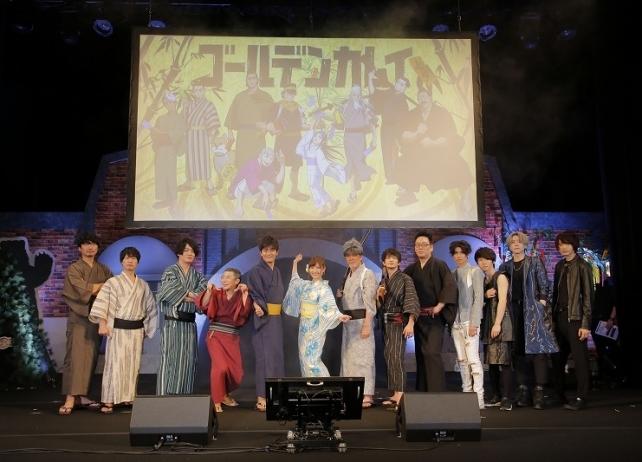 アニメ『ゴールデンカムイ』SPイベントに声優集結丨第三期製作発表