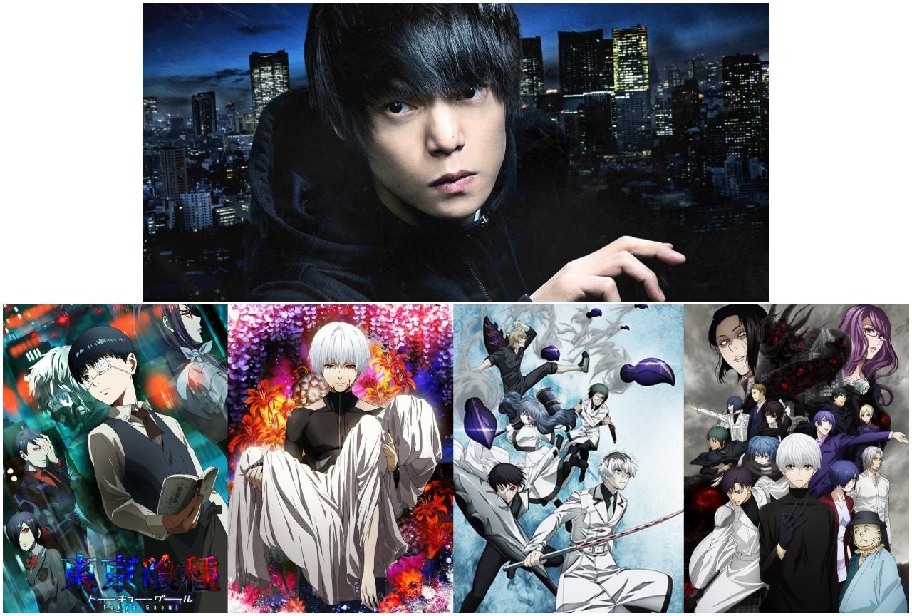 TVアニメ『東京喰種』シリーズが「GYAO!」にて一挙無料配信!