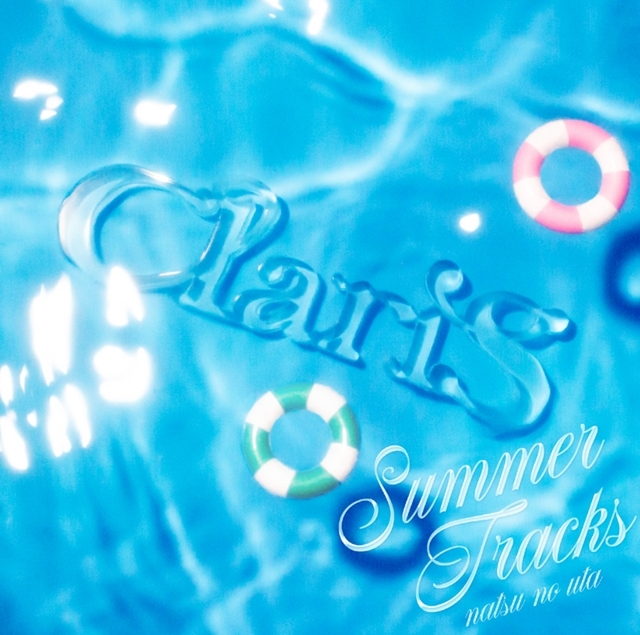 ClariS-11
