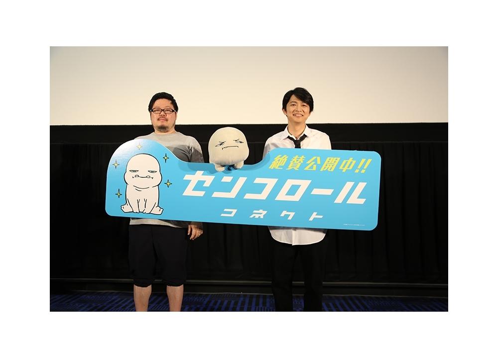 『センコロール コネクト』下野紘と宇木監督が札幌に凱旋