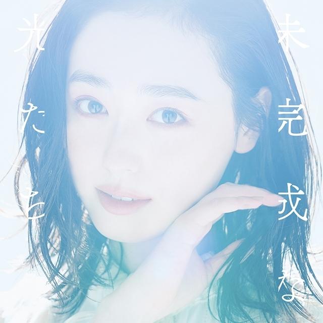 福原遥さんのデビュー曲「未完成な光たち」(TVアニメ『BORUTO-ボルト-NARUTO NEXT GENERATIONS』EDテーマ)よりMV公開!