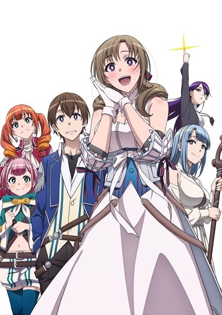 『通常攻撃が全体攻撃で二回攻撃のお母さんは好きですか?』BD&DVD+OVAが発売決定! 第1巻には茅野愛衣さんが歌うEDテーマCDも収録