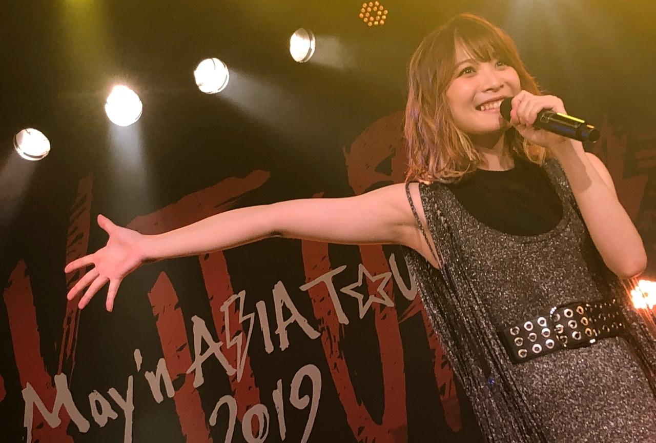 May'nさんがアジアツアー全24公演を完走&公式レポ到着