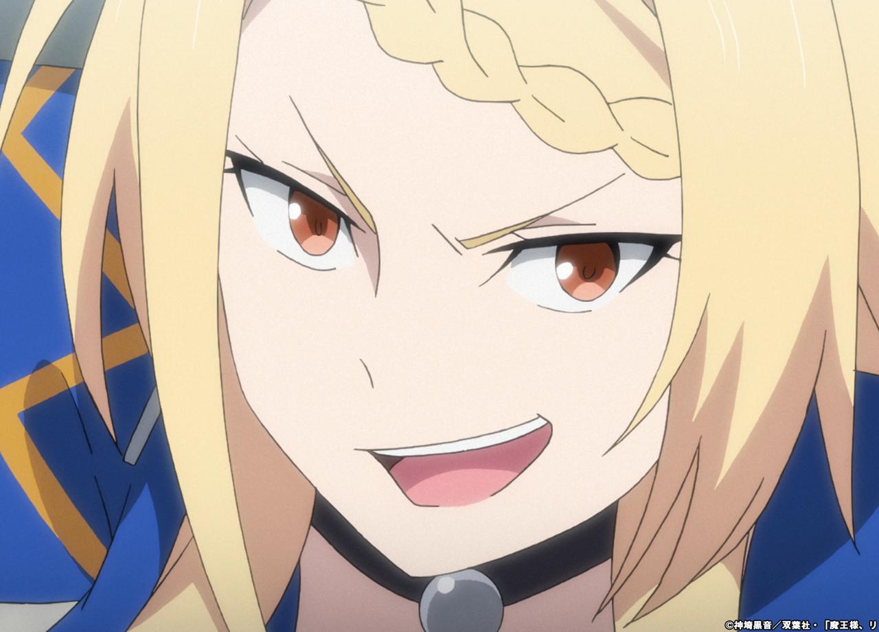 夏アニメ『魔王様、リトライ!』第3話のあらすじと先行カットが公開