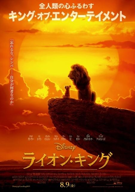 ディズニー映画-2