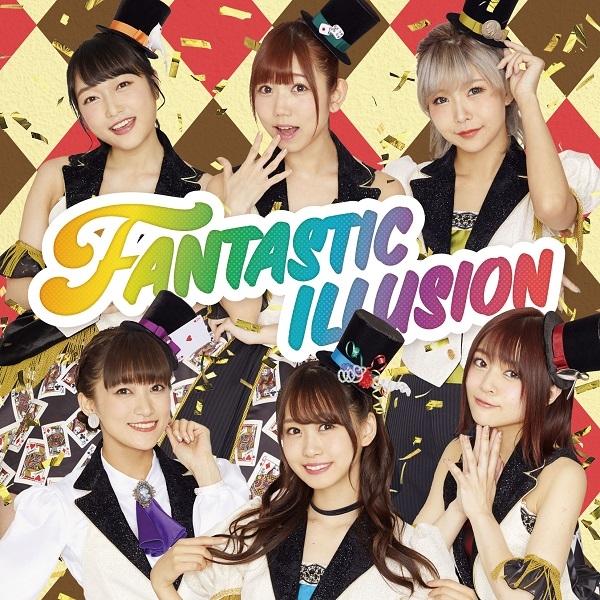 【主題歌】TV 手品先輩 OP「FANTASTIC ILLUSION」/i☆Ris 通常盤
