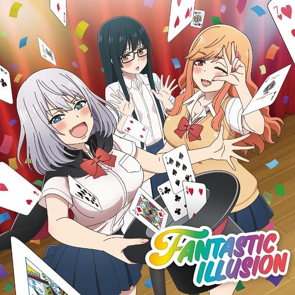 【主題歌】TV 手品先輩 OP「FANTASTIC ILLUSION」/i☆Ris 「手品先輩」盤