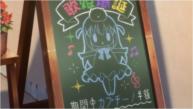 OVA『ご注文はうさぎですか?? ~Sing For You~』本PV公開! チノのお母さん役は声優の水樹奈々さん!-4