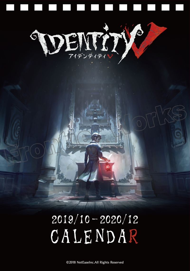 非対称対戦型マルチプレイゲーム『IdentityV 第五人格』の新グッズが9月上旬に発売決定! アニメイトオンラインにて2019年7月18日(木)より新グッズの予約受付をスタート! また、アニメイト池袋本店にてイベントも開催