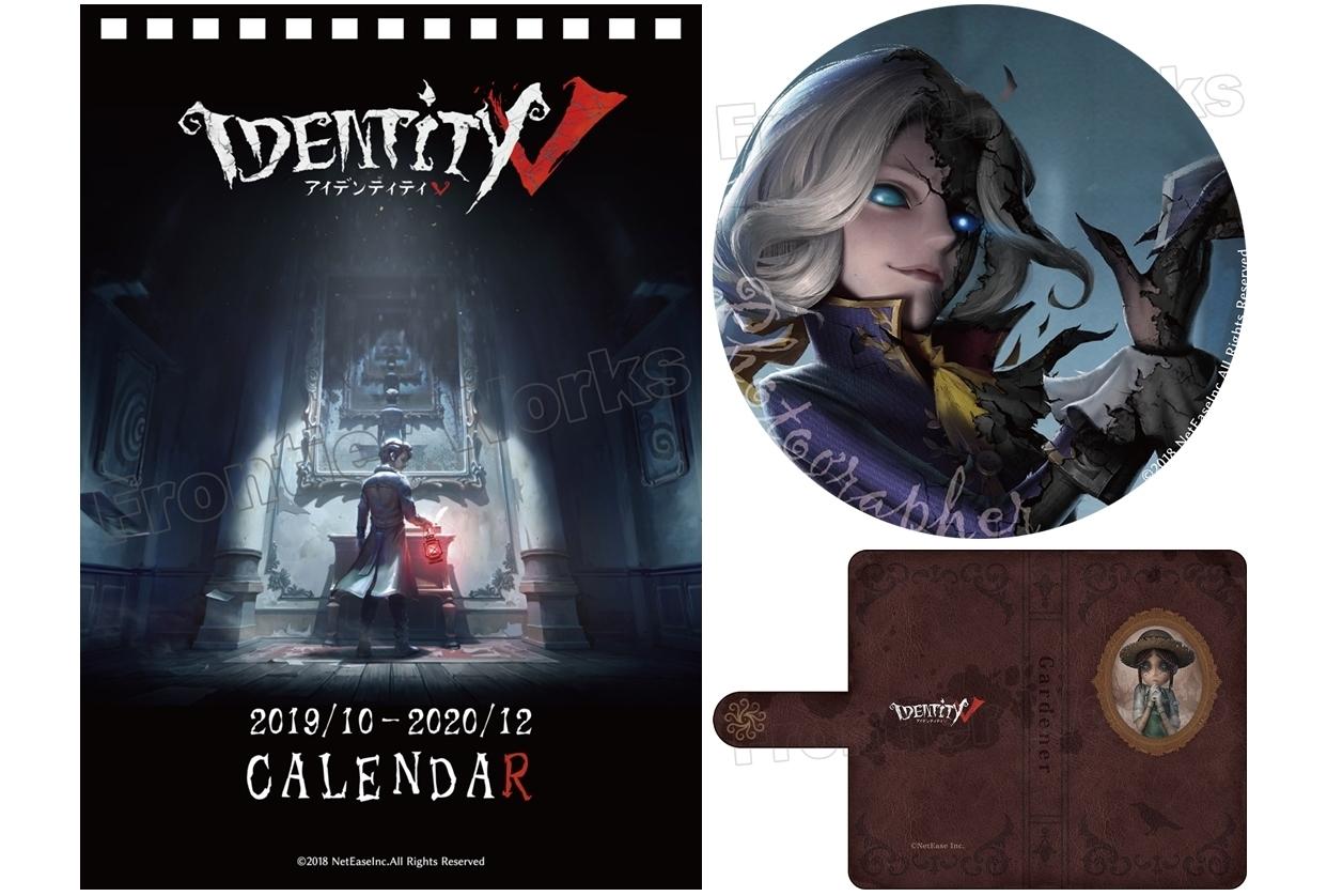 『IdentityV 第五人格』新グッズの予約受付がアニメイトオンラインにて7月18日より開始