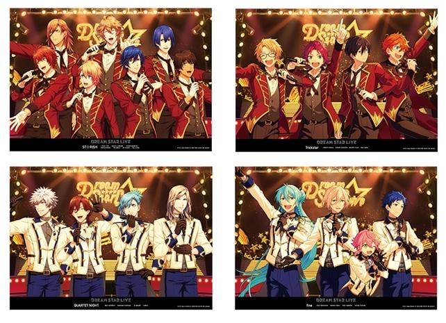 『あんさんぶるスターズ!(あんスタ)』と『うたの☆プリンスさまっ♪ Shining Live(シャニライ)』のコラボ企画より限定グッズが発売決定!の画像-11