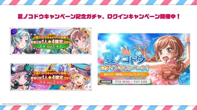 BanG Dream!(バンドリ!)-4