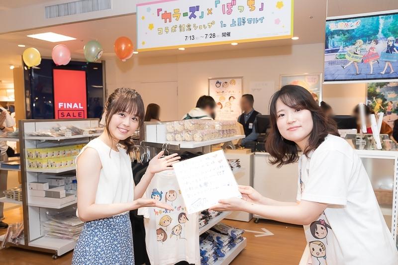 TVアニメ『三ツ星カラーズ』が上野に帰ってきた! 今年の夏もカラーズたちと楽しむポイントを紹介!-3