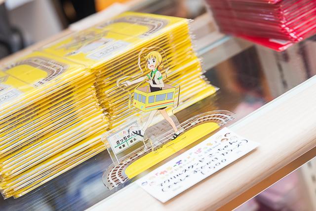 TVアニメ『三ツ星カラーズ』が上野に帰ってきた! 今年の夏もカラーズたちと楽しむポイントを紹介!-7