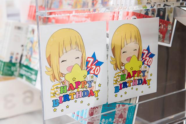 TVアニメ『三ツ星カラーズ』が上野に帰ってきた! 今年の夏もカラーズたちと楽しむポイントを紹介!-18