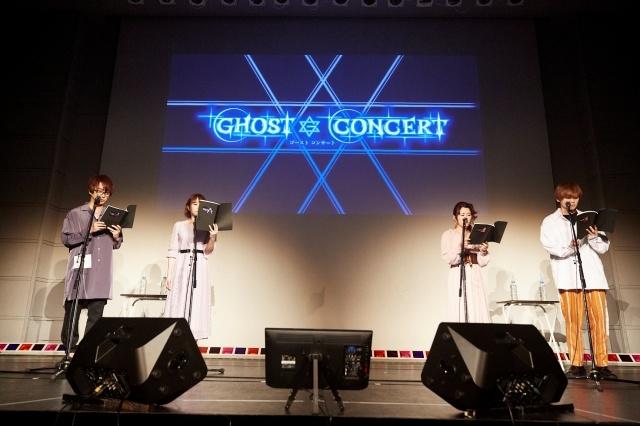 """「皆さんがパイオニアになって広めていってくれたら」上松範康さんによる新プロジェクト""""GHOST CONCERT""""トークイベントで中島ヨシキさんたちが参加/レポ―ト-2"""