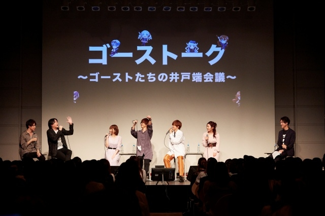 """「皆さんがパイオニアになって広めていってくれたら」上松範康さんによる新プロジェクト""""GHOST CONCERT""""トークイベントで中島ヨシキさんたちが参加/レポ―ト"""