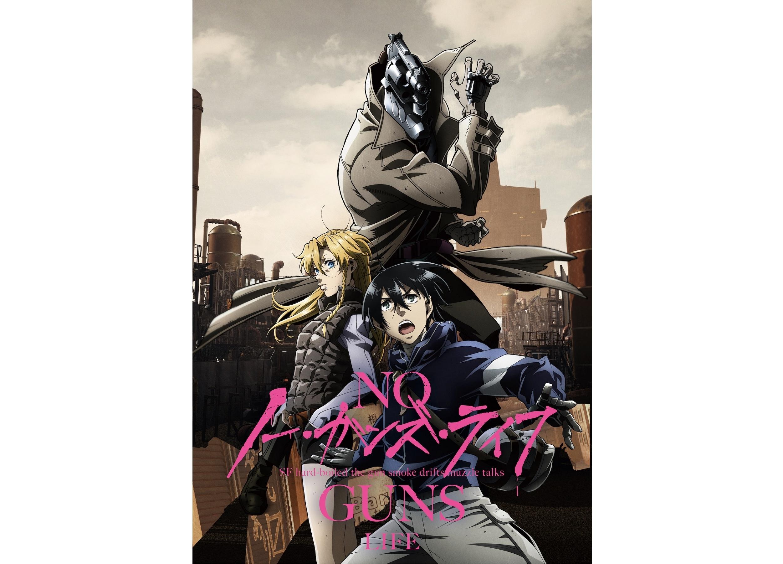 秋アニメ『ノー・ガンズ・ライフ』最新キービジュ&PV、メインキャストが解禁