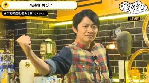 『声優と夜あそび』水曜日#15は、下野紘さんのパニックで内田真礼さんが大ピンチ!? ロケをかけて爆弾解除に挑戦-3
