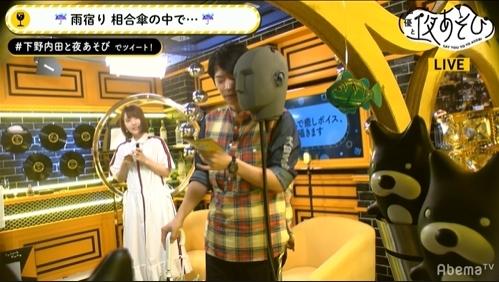 『声優と夜あそび』水曜日#15は、下野紘さんのパニックで内田真礼さんが大ピンチ!? ロケをかけて爆弾解除に挑戦-5