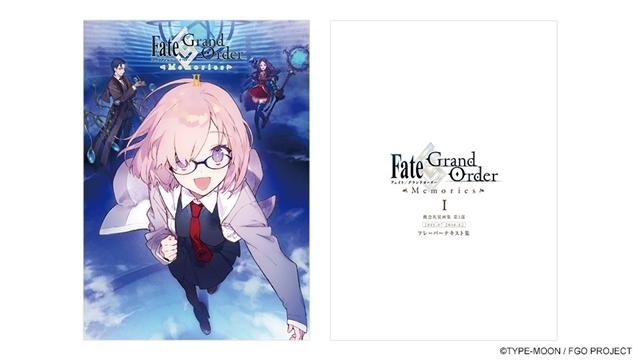 """『Fate/Grand Order』""""概念礼装""""画集第2弾が8月23日発売決定! リアルイベントとコミケ96で先行販売も実施"""