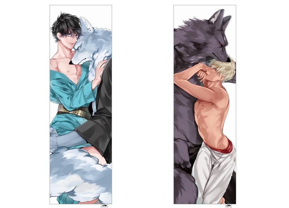 BL作品「獣人オメガバース」羽純ハナ描き下ろし抱き枕カバー発売