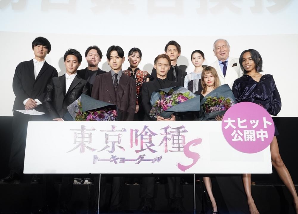 『東京喰種 トーキョーグール【S】』初日舞台挨拶より公式レポ到着