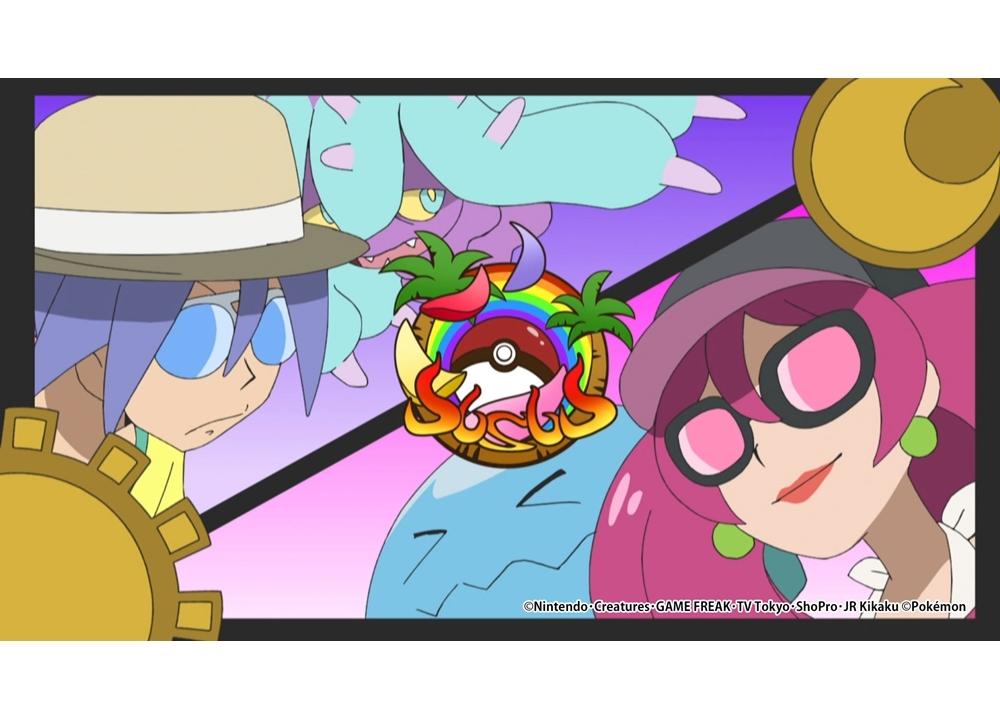 『ポケモン サン&ムーン』7月21日放送回で、ムサシVSコジロウが実現!?