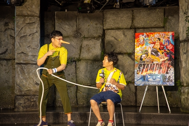 東京ワンピースタワーにて「キッズ海賊万博」が開催! キッズ海賊と共にルフィがウソップを救い出す!?