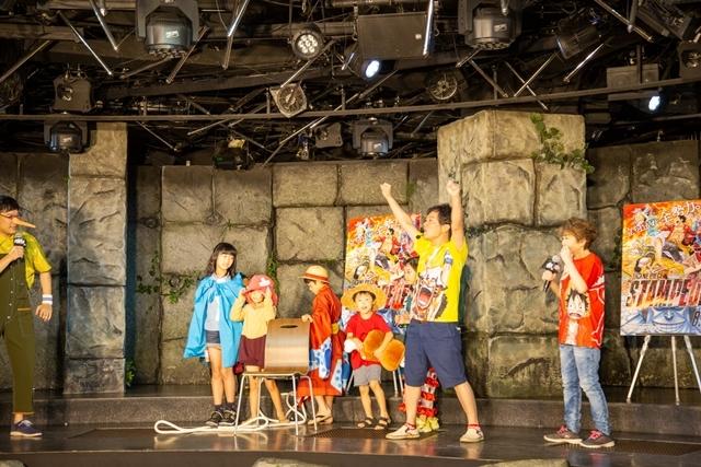 東京ワンピースタワーにて「キッズ海賊万博」が開催! キッズ海賊と共にルフィがウソップを救い出す!?の画像-9