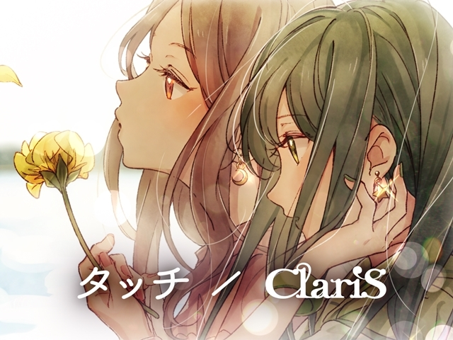 ClariS-1