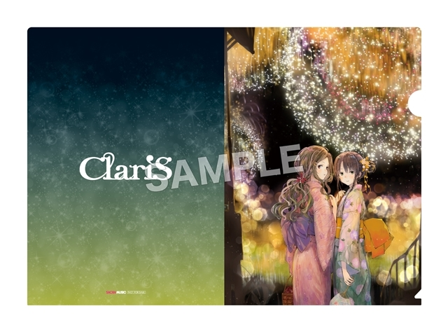 ClariS-8