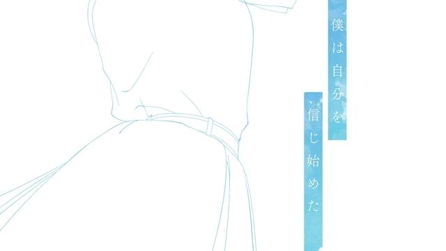 TVアニメ『22/7(ナナブンノニジュウニ)』が2020年1月放送開始! 4th single「何もしてあげられない」のMusic Videoも公開!