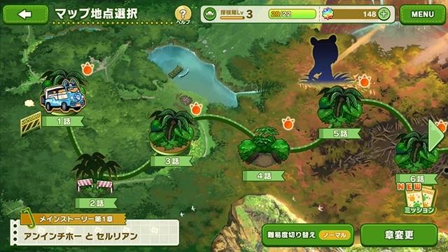 『けものフレンズ3』アプリ版の「ストーリーパート」情報が到着! 新作アニメーション『ちょこっとアニメ けものフレンズ3』第7話も公開