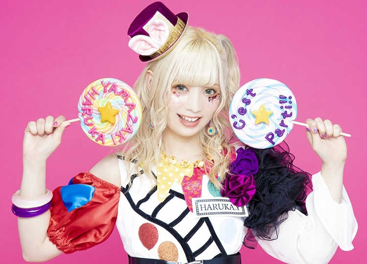 8月28日に発売される声優・山崎はるかさん1stフルアルバム「C'est Parti !!」より、ジャケット写真と収録楽曲の情報が公開!