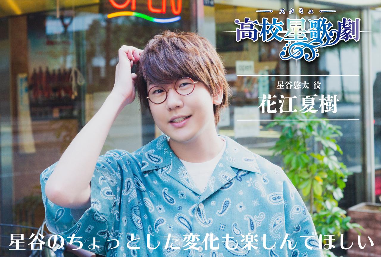 仲村宗悟の画像 p1_27