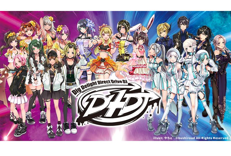 『D4DJ』20名のキャラクターとそのキャストなどの新情報が多数公開