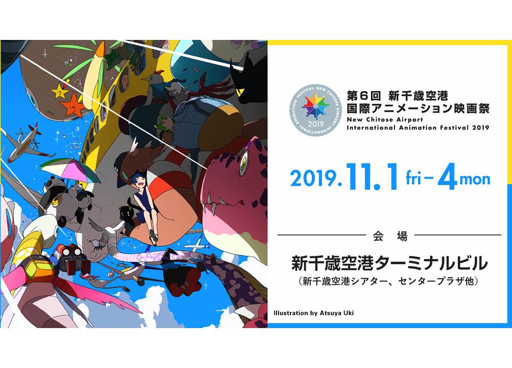 『センコロール コネクト』のBDが10月23日発売決定!