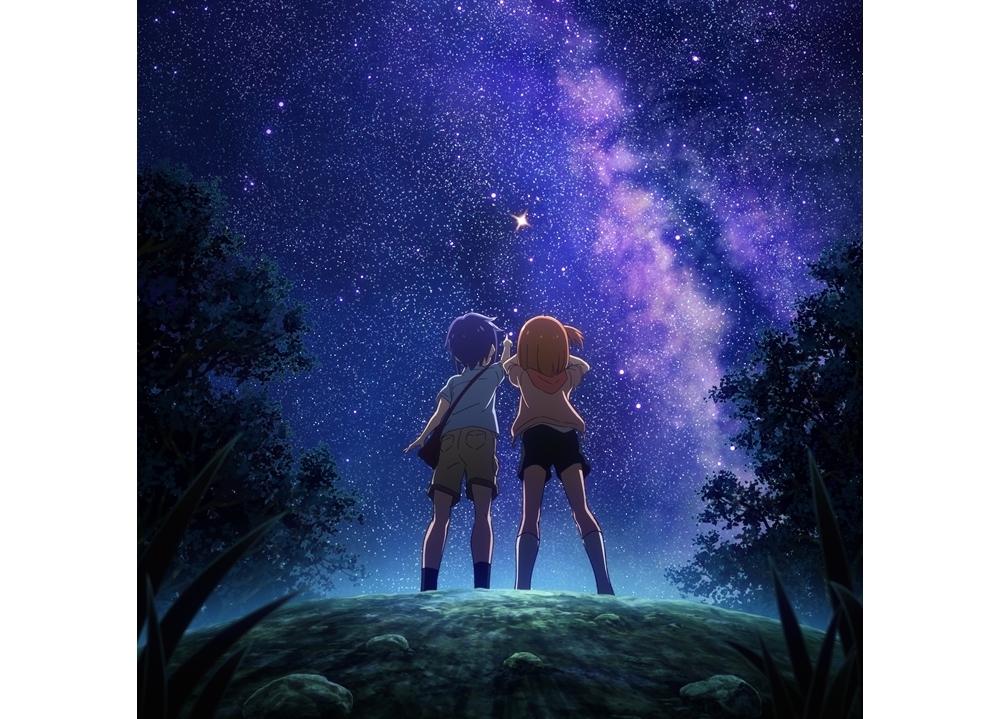 『恋する小惑星(アステロイド)』2020年1月放送決定!