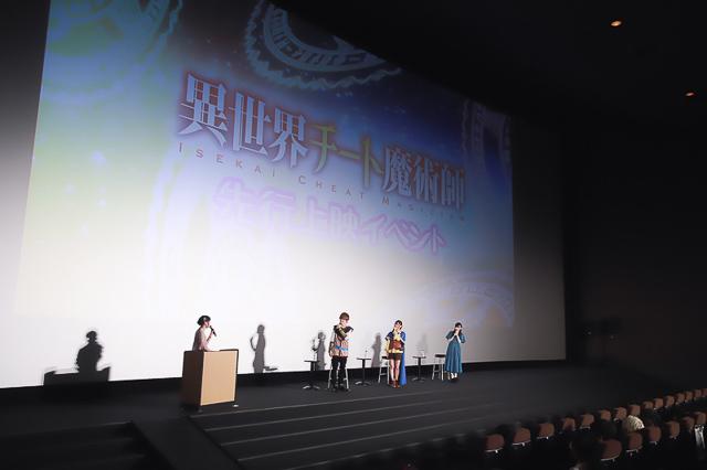 『異世界チート魔術師』あらすじ&感想まとめ(ネタバレあり)-1