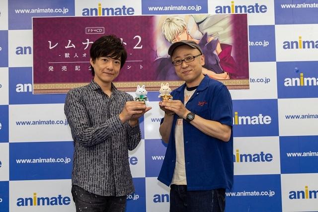 ドラマCD『レムナント 2-獣人オメガバース-』発売記念イベントレポート