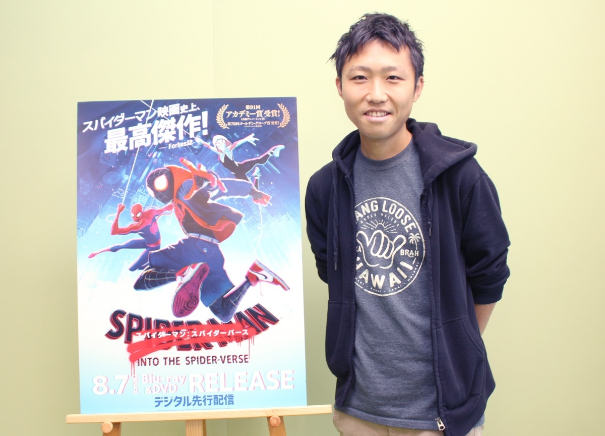 『スパイダーマン:スパイダーバース』CGアニメーターも思わず見入ったシーンとは