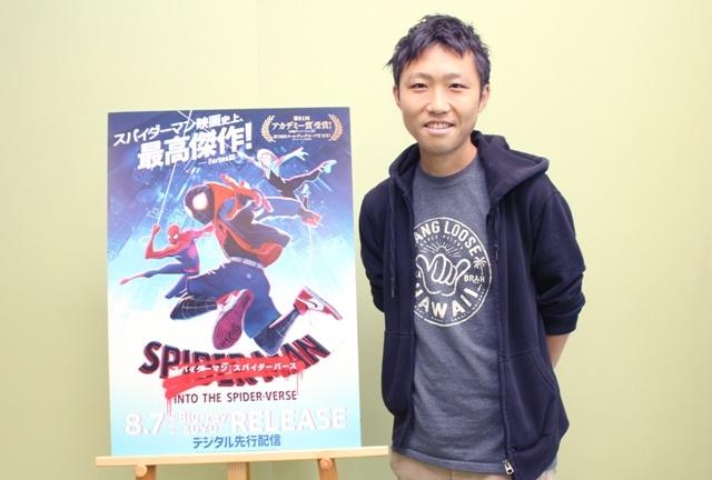 アカデミー賞長編アニメーション部門受賞『スパイダーマン:スパイダーバース』CGアニメーターの若杉 遼が思わず見入ったシーンとは/インタビュー