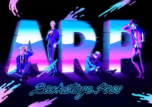 2020年冬アニメ『ARP Backstage Pass』特番に井上和彦さん、駒田航さんが出演! コメント&先行場面カットが到着の画像-1