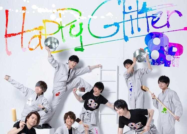 「8P」1stアルバム「Happy Glitter」8月23日発売