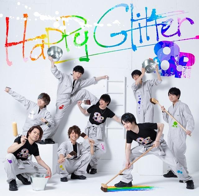 """若手男性声優企画「8P」1stアルバム「Happy Glitter」8月23日発売! 初回特典として3周年イベント先行販売抽選申込券""""が封入!-1"""